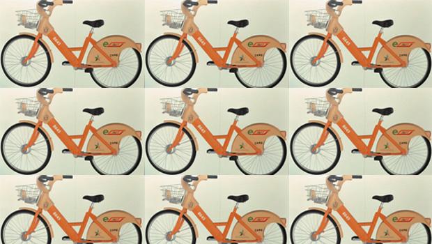 Cover_bikemi