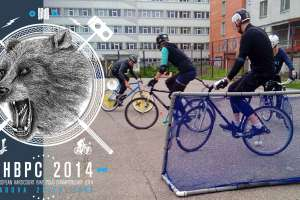 BikePolo_bicilive2