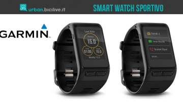 Lo smart watch Garmin Vivoactive HR per ciclisti e sportivi