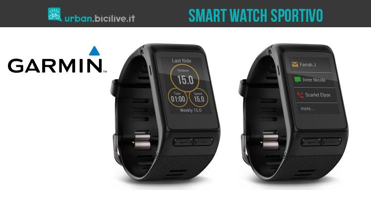 Lo smart watch Garmin Vivoactive HR per ciclisti e sportivi