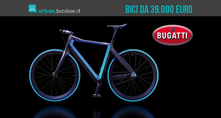 pg bugatti bici di lusso che costa 39k