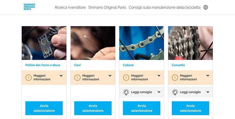 schermata portale shimano scelta ricambi originali