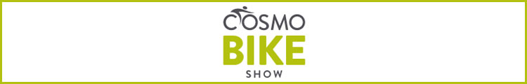 Il logo CosmoBike Show