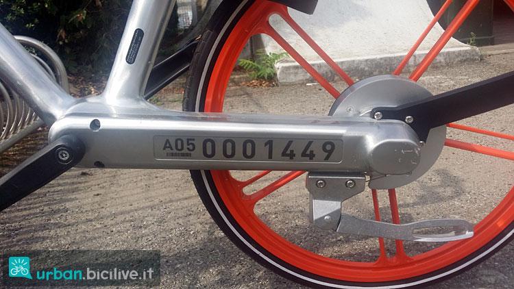 numero di serie delle bici mobike