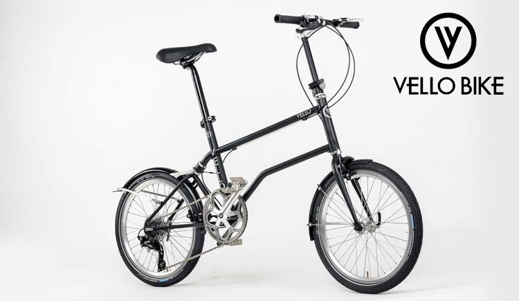 Una bici pieghevole Vello Bike Rocky