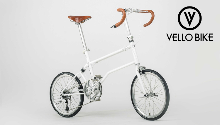 Una bicicletta Vello Bike Speedster