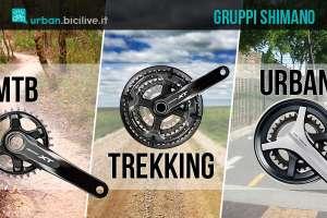 guida alla scelta gruppi mtb trekking urban