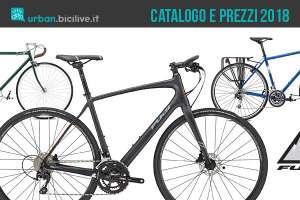 bici urban dal catalogo e listino prezzi fuji 2018