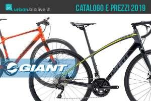 Giant: catalogo e listino prezzi 2019 bici trekking e da città