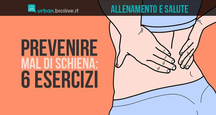 Mal di schiena: i 3 esercizi da fare ogni mattina