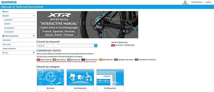 foto della schermata del sito si.shimano.com