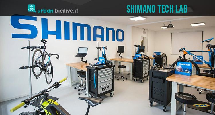foto dello shimano tech lab a milano