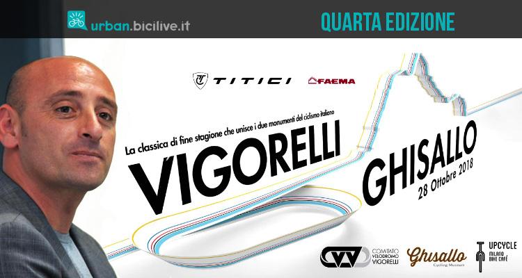 vigorelli-ghisallo-2018