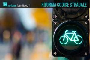 segnale stradale a favore dei ciclisti
