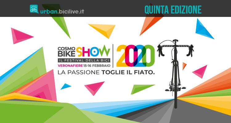 CosmoBike Show 2020: la fiera del ciclo a Verona dal 15 al 16 febbraio