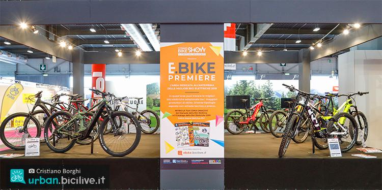 urban stand di ebike premiere novità per le bici con pedalata assistita 2019