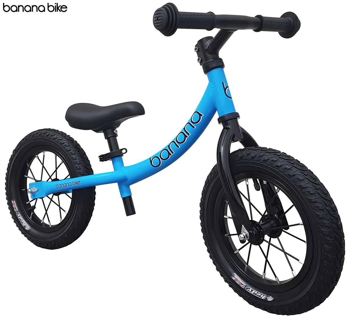 La balance bike Banana Bike GT