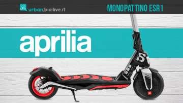 Il nuovo monopattino elettrico Aprilia ESR1 2021