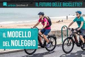 Il noleggio di bici elettriche sarà il modello dominante del futuro?