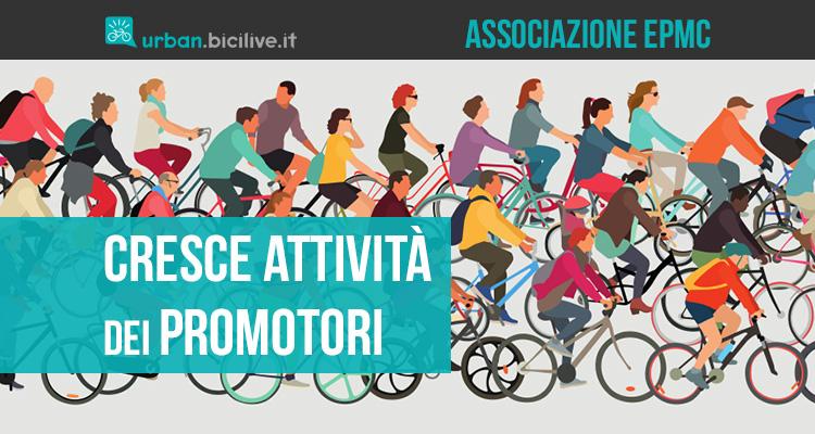 urban-epcm-mobilita-ciclistica-2021-copertina
