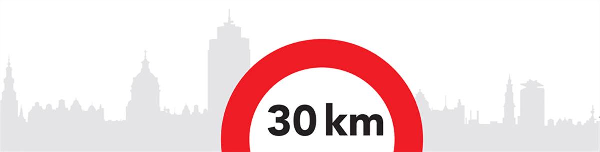 Il banner del progetto Amsterdam a 30km/h che la città vuole attuare entro il 2023