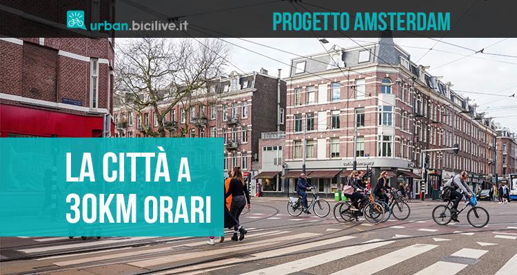 Amsterdam ha in progetto di impostare il limite di 30km/h in tutta la città