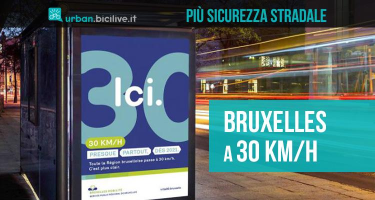Le strade di Bruxelles sono più sicure dal 1 gennaio 2021 grazie al limite ai 30 km orari